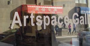 artspace bb